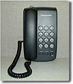 Panasonic analog wall phone